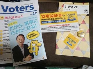 DSC_0346.JPG